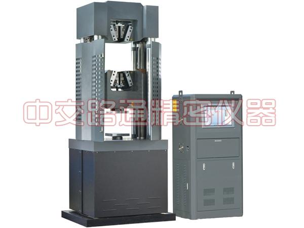 WAWD-2000B 电液伺服 材料试验机