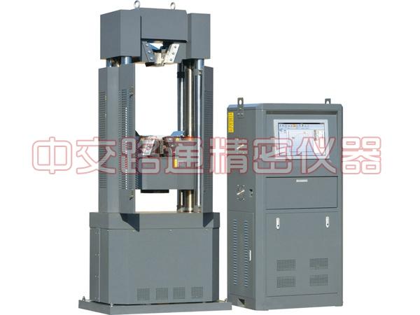 WAWD-1000B 电液伺服 材料试验机