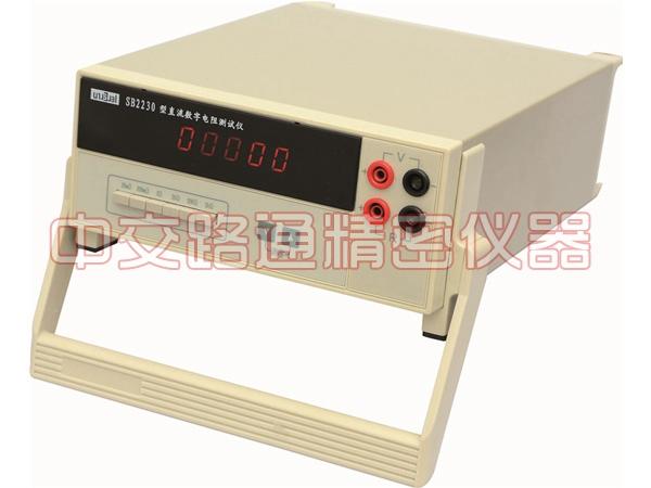 直流数字电阻测试仪(双臂电桥)及夹具 SB2230