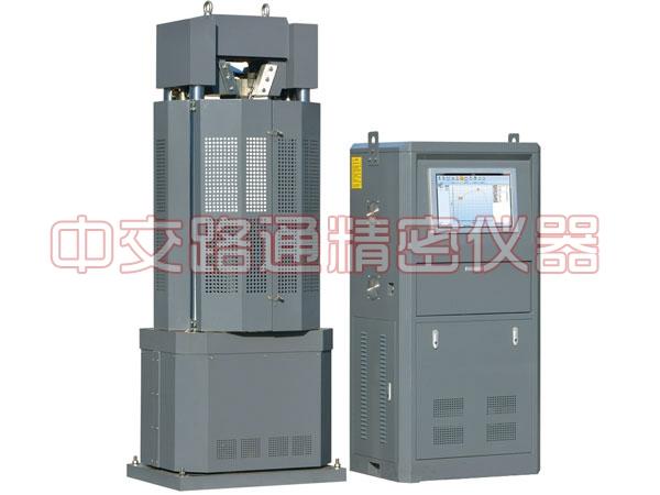 WAWD-600B 电液伺服 材料试验机
