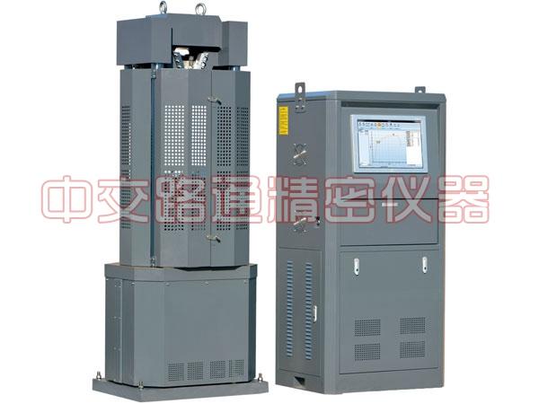 WAWD-300B 电液伺服 材料试验机