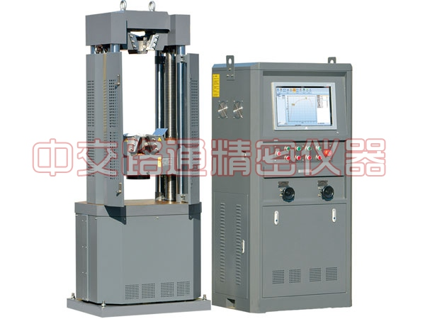 WEW-300B 微机屏显 材料试验机