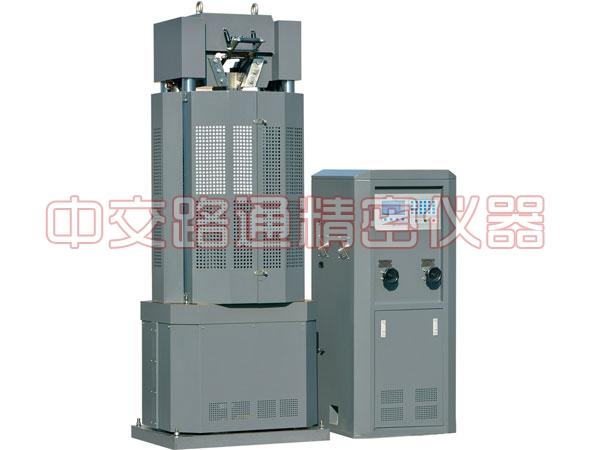 WE-1000B  材料试验机