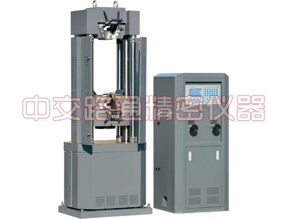 WE-600B  材料试验机