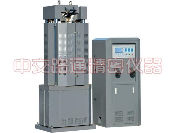 WE-300B  材料试验机