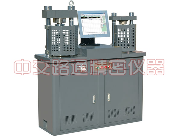 HYE-300B-C 水泥抗折抗压压力机