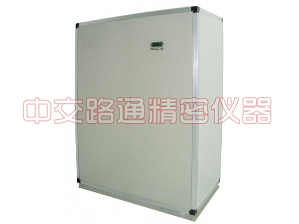 150型全自动恒温恒湿水冷/风冷养护设备